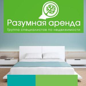 Аренда квартир и офисов Долинска