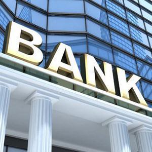 Банки Долинска