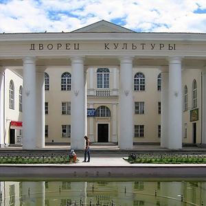 Дворцы и дома культуры Долинска