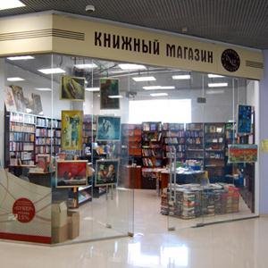 Книжные магазины Долинска