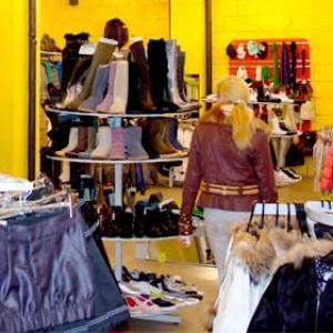 Магазины одежды и обуви Долинска