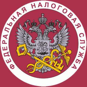 Налоговые инспекции, службы Долинска