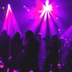 Ночные клубы Долинска