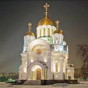 Религиозные учреждения Долинска