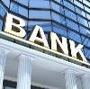 Банки в Долинске