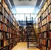Библиотеки в Долинске