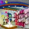Детские магазины в Долинске