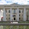 Дворцы и дома культуры в Долинске
