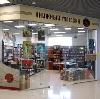 Книжные магазины в Долинске