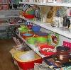 Магазины хозтоваров в Долинске