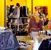 Магазины одежды и обуви в Долинске