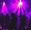 Ночные клубы в Долинске