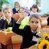 Школы в Долинске