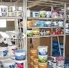Строительные магазины в Долинске