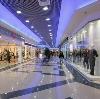 Торговые центры в Долинске