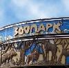 Зоопарки в Долинске