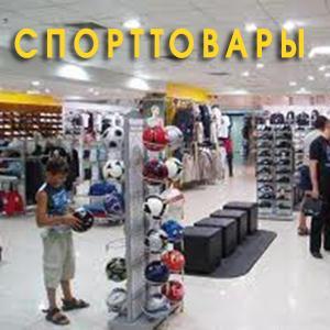 Спортивные магазины Долинска